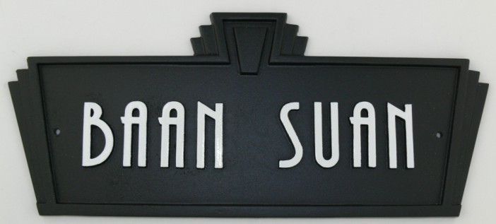 Art Deco Style House Plaque Custom Made In Cast Iron By Lumley Designs